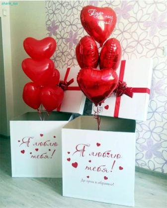 Коробка-сюрприз для Любимых 2