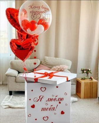 Коробка-сюрприз для Любимых