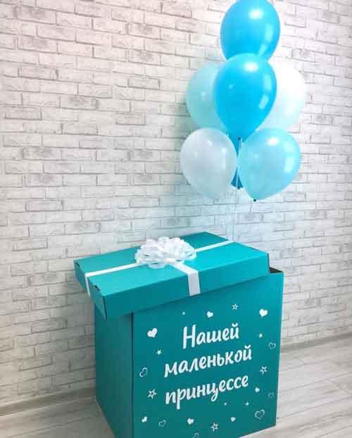 Коробка-сюрприз №2