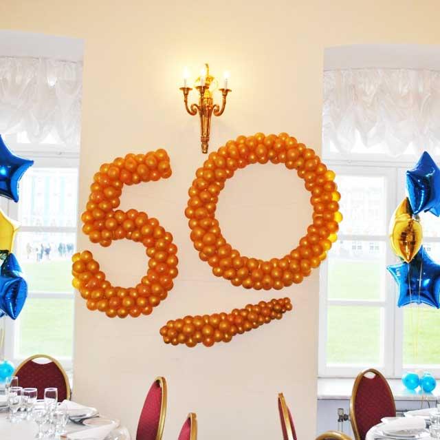 Цифры из шаров 50
