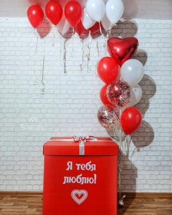 Коробка-сюрприз Для любимых 3