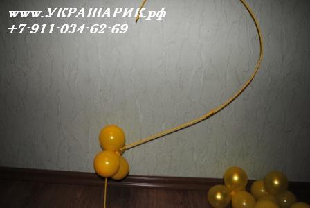 Каркас для цифры из шаров своими руками фото 827