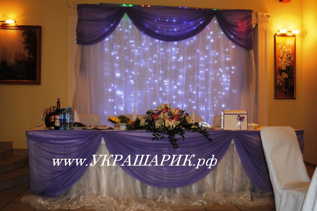 Оформление свадебного зала своими руками 60